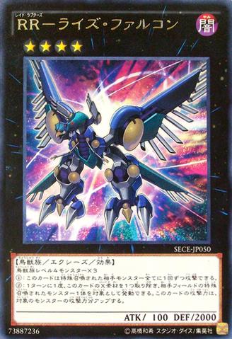 File:RaidraptorRiseFalcon-SECE-JP-R.png