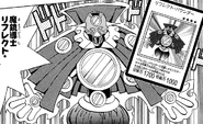 ReflectBounder-JP-Manga-DM-NC