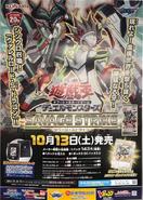 SAST-Poster-JP