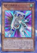 SpeedroidGumPrize-JP-Anime-AV