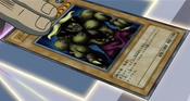 SwampBattleguard-JP-Anime-DM-2