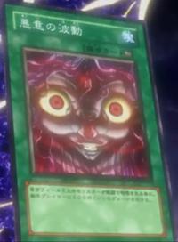 WaveofIllIntent-JP-Anime-5D
