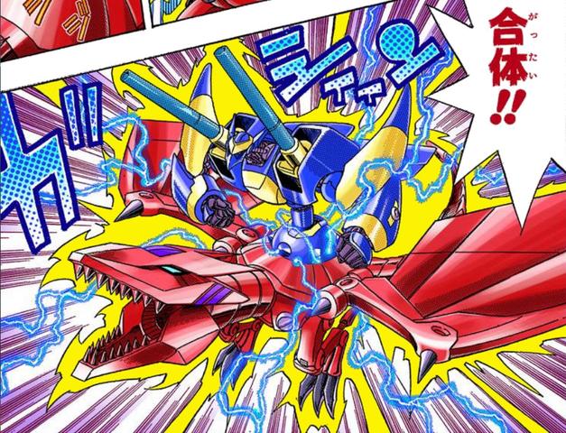 File:XYDragonCannon-JP-Manga-DM-NC-color.png