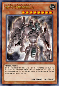 AncientGearGolem-JP-Anime-AV