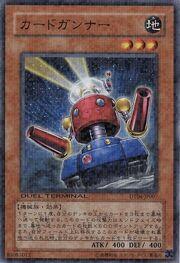 CardTrooper-DT04-JP-DSPR-DT