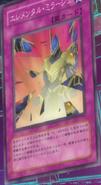 ElementalMirage-JP-Anime-MOV2