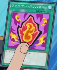 FireGem-JP-Anime-AV