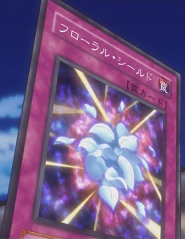 File:FloralShield-JP-Anime-5D.png