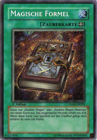 File:MagicFormula-GLAS-DE-ScR-1E.jpg