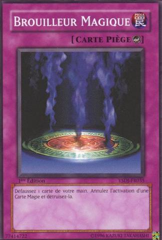File:MagicJammer-YSDJ-FR-C-1E.png