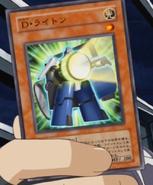 MorphtronicLantron-JP-Anime-5D