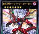 Episode Card Galleries:Yu-Gi-Oh! ARC-V - Episode 125 (JP)