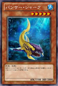 PantherShark-JP-Anime-ZX