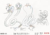 PerformapalWhipSnake-JP-Anime-AV-ConceptArt