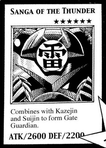 File:SangaoftheThunder-EN-Manga-DM.png