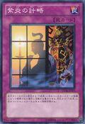 ShiensScheme-STOR-JP-C