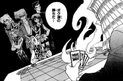 Yugis defeat Pegasus