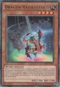 DragonDowser-SECE-SP-R-UE