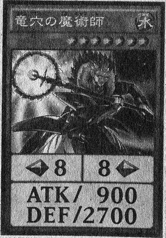 File:DragonpitMagician-JP-Manga-DY.png