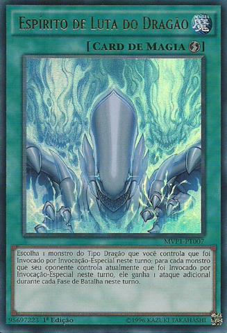 File:DragonsFightingSpirit-MVP1-PT-UR-1E.png