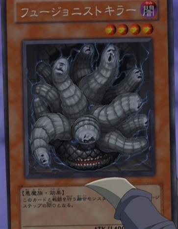 File:FusionDevourer-JP-Anime-GX.png