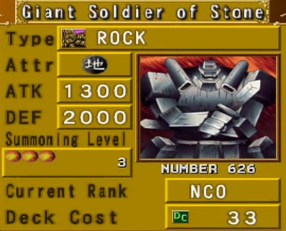File:GiantSoldierofStone-DOR-EN-VG.png