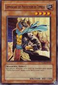 GravekeepersCommandant-TU02-FR-C-UE