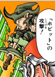 File:Hobbit-JP-Manga-DM-NC-color.png