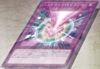HydradriveTolerance-JP-Anime-VR