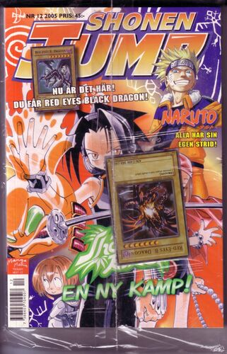 Swedish <i>Shonen Jump</i> 2005, Issue 12