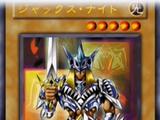 Episode Card Galleries:Yu-Gi-Oh! - Episode 221 (JP)