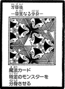 Kaleidoscope-JP-Manga-DM