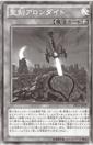 NobleArmsArfeudutyr-JP-Manga-DZ