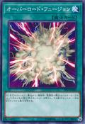 OverloadFusion-17SP-JP-C