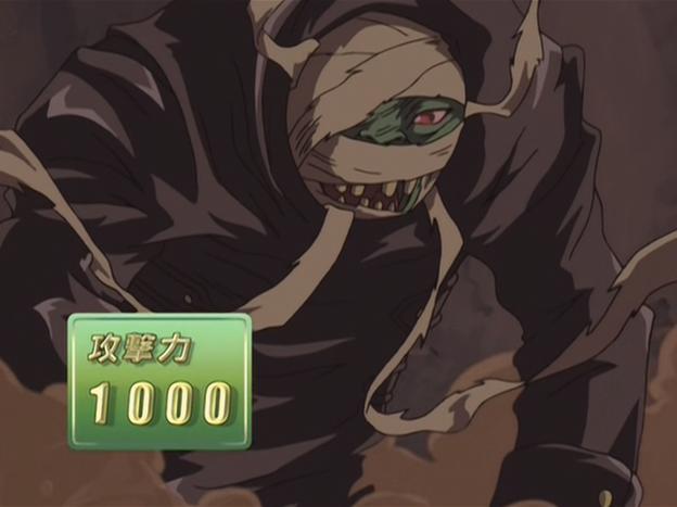File:ReturnZombie-JP-Anime-GX-NC.png