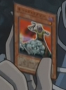 SecondGoblin-JP-Anime-GX