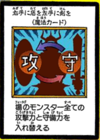 ShieldandSword-JP-Manga-DM-color