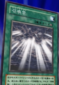 SummonCloud-JP-Anime-GX