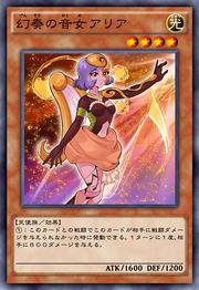 AriatheMelodiousDiva-JP-Anime-AV