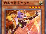 Episode Card Galleries:Yu-Gi-Oh! ARC-V - Episode 069 (JP)