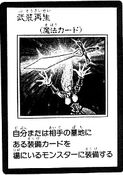 ArmedRegeneration-JP-Manga-5D