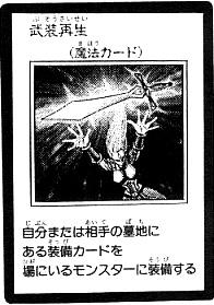 File:ArmedRegeneration-JP-Manga-5D.jpg