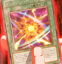 BigBangPanic-JP-Anime-ZX