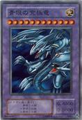 BlueEyesUltimateDragon-P3-JP-SR-RP