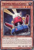 CardTrooper-SDGR-IT-C-1E
