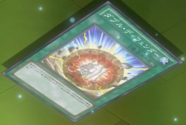File:DoubleDefender-JP-Anime-ZX.png