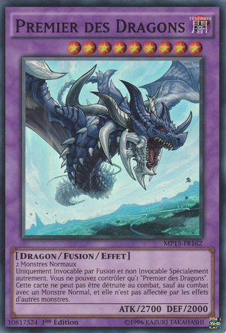 File:FirstoftheDragons-MP15-FR-SR-1E.png