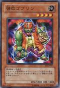 GoblinofGreed-EE1-JP-C