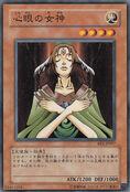 GoddesswiththeThirdEye-BE2-JP-C
