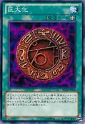 Megamorph-SD26-JP-C
